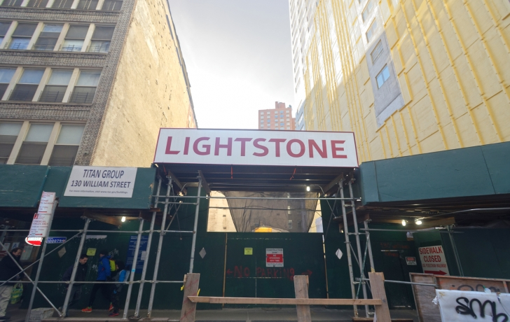 Developer hopes to trade not so sunny plaza for a taller tower tribeca trib online for 130 william street 5th floor